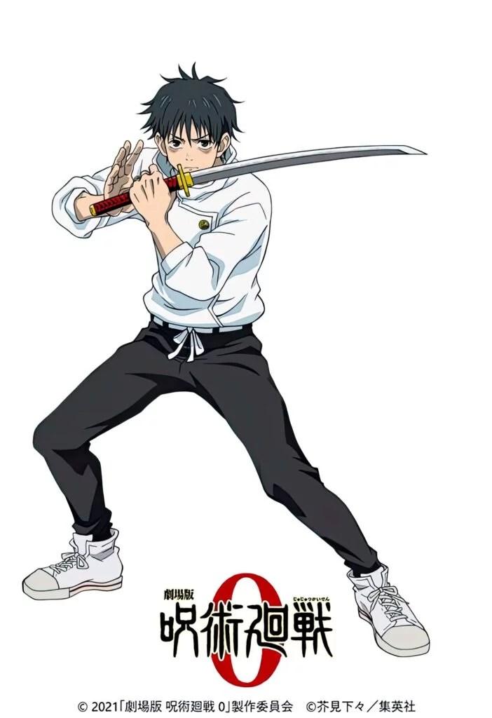 Jujutsu Kaisen 0 - Yuuta