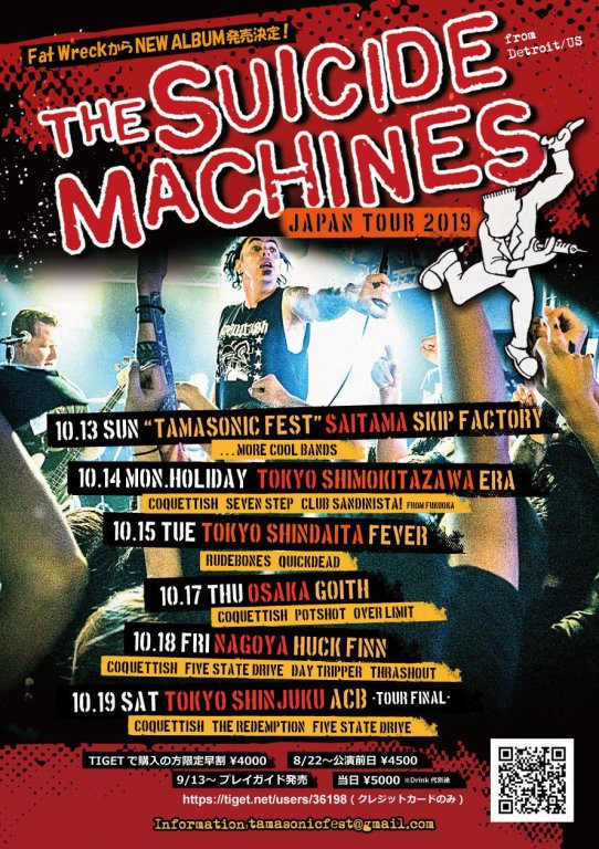 THE SUICIDE MACHINES JAPAN TOUR 2019