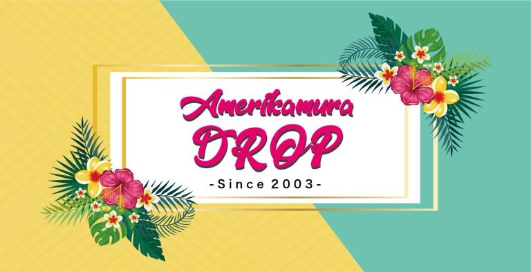 アメリカ村 DROP