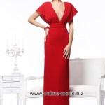 10 Elegant Kleider Schicke Anlässe Boutique15 Fantastisch Kleider Schicke Anlässe Design