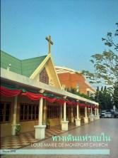 PR-church5
