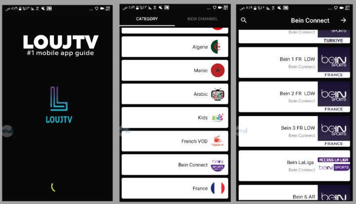 Interface de l'application mobile LoujTV
