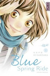blue spring ride 1