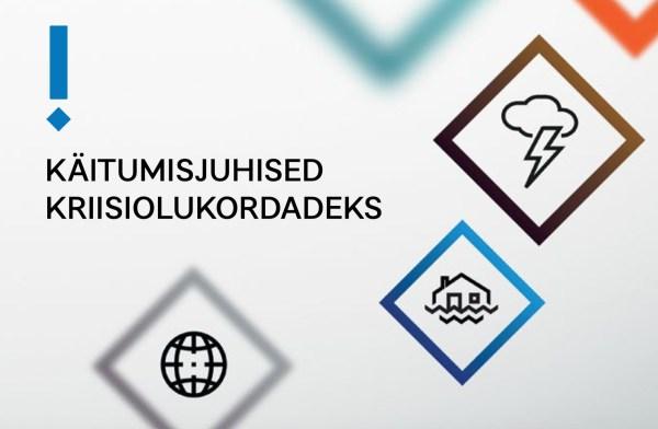 Siseministeerium jagab omavalitsustele kriisiteadlikkuse tõstmiseks 100 000 eurot