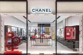 Chanel, które rozwija się bez końca