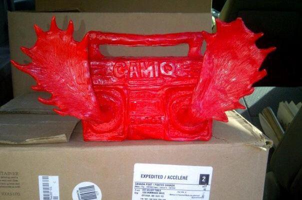 GAMIQ 2012 - Trophée