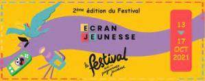 Read more about the article La 2ème édition du Festival Ecran Jeunesse ne se déroulera pas cette année à Lourdes mais à Bagnères-de-Bigorre