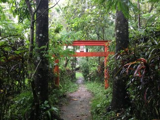 Entrance to the shrine dedicated to Filipino, Japanese and American soldiers during the second World War.
