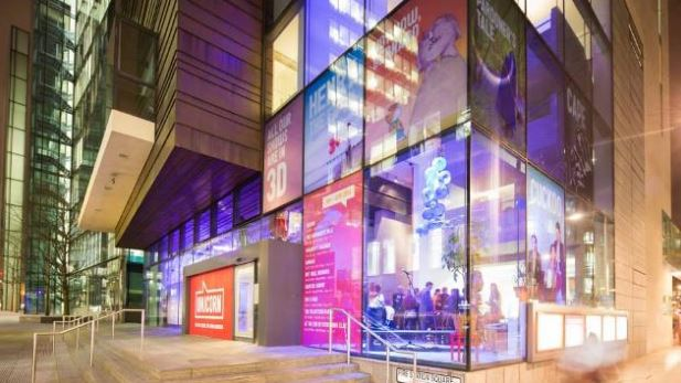 Exterior of the Unicorn Theatre