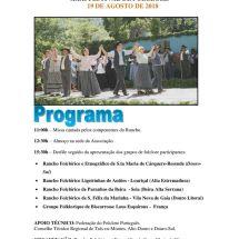 XXXI Festival Resende - Programa 2018