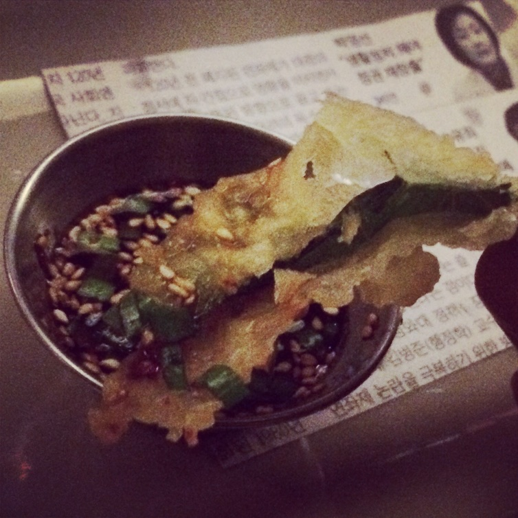 Crispy sesame leaves, bourbon barrel soy ($4)