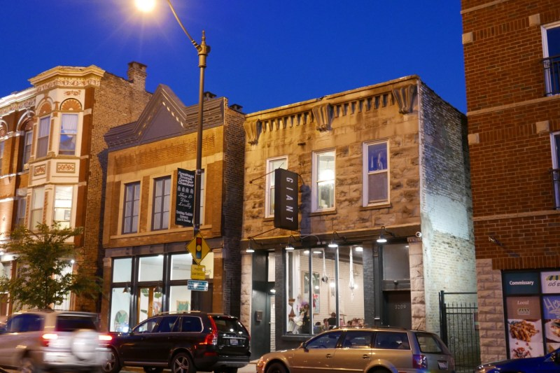 Giant, 3209 W Armitage Ave, Chicago, IL