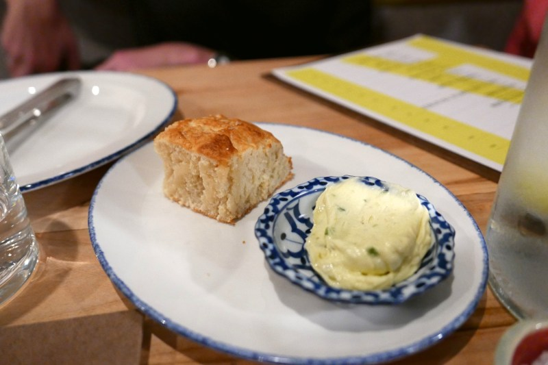 Little Biscuit, jalapeño butter