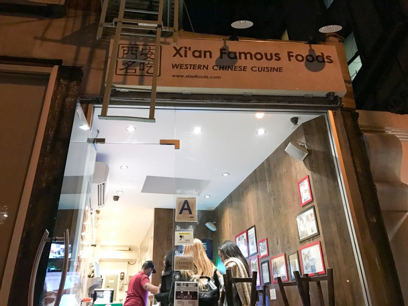 2016_11_11-xian-famous-foods-004