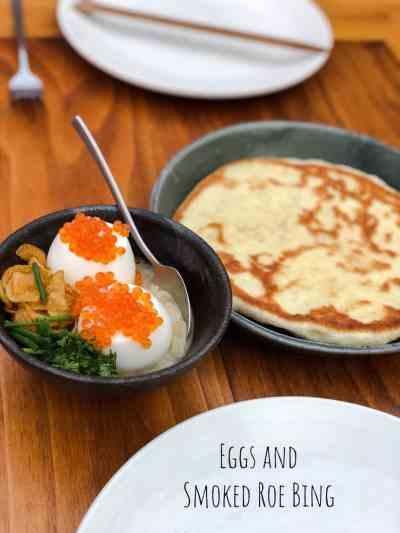 Majordomo LA: Ugly Delicious or nah? - Eggs and Smoked Roe Bing