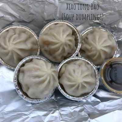 ixlb Dimsum Eats: Quick, Yummy, and Cheap Takeout - Xiao Long Bao