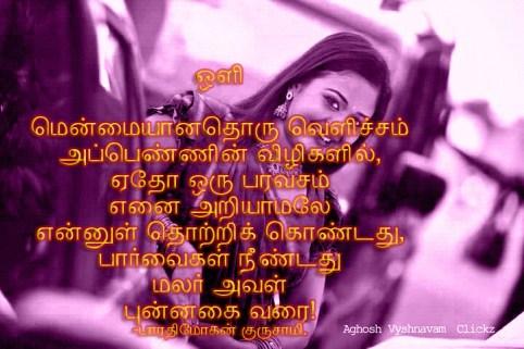 FB_IMG_14392837784662439