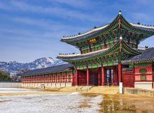 Seul seoul