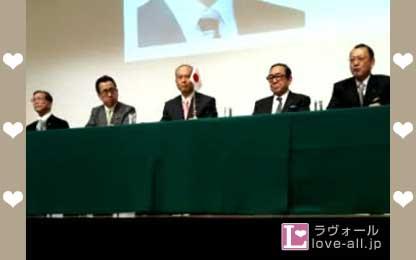 舛添要一 在日韓国商工会議所 セミナー