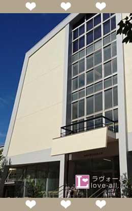 桐朋学園短期大学