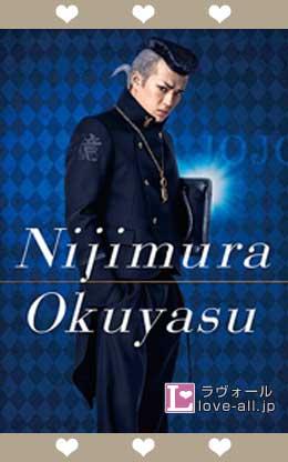 新田真剣 ジョジョの奇妙な冒険 ダイヤモンドは砕けない 第一章