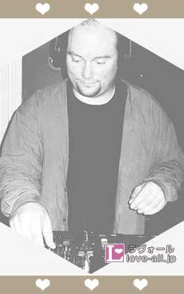 DJ SUMO