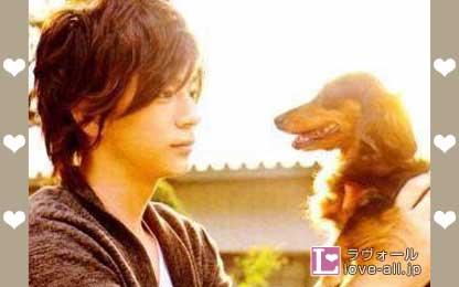 三浦翔平 愛犬 レオ