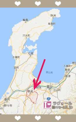 富山県 砺波市