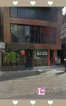 Cafe Bar D.D