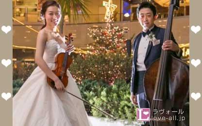東山加奈子 結婚