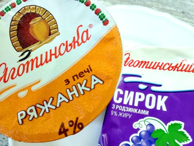 "Творог ""Яготинский"" с изюмом и ряженка ""Из печи"""