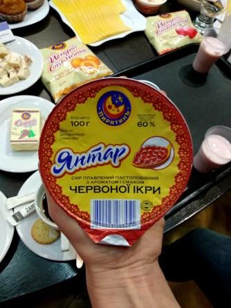 """Плавленый сыр """"Янтарь"""" со вкусом красной икры"""