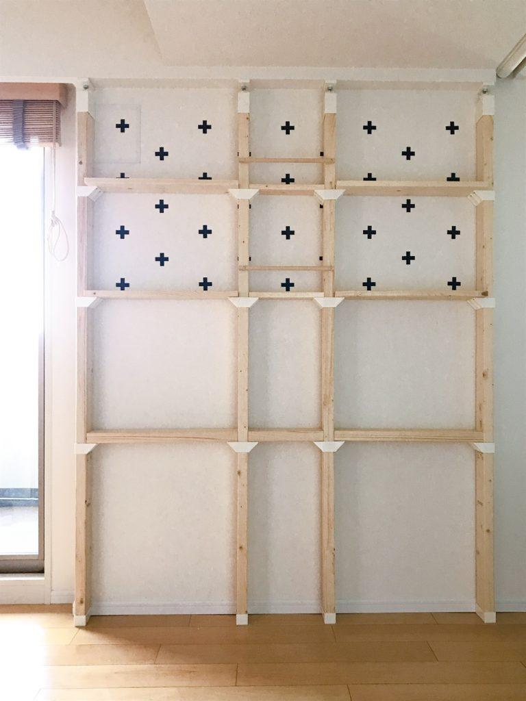 We LOVE Design こども部屋 リフォーム レイアウト おしゃれ 収納 かっこいい 北欧 モダン シンプル LABRICO DIY