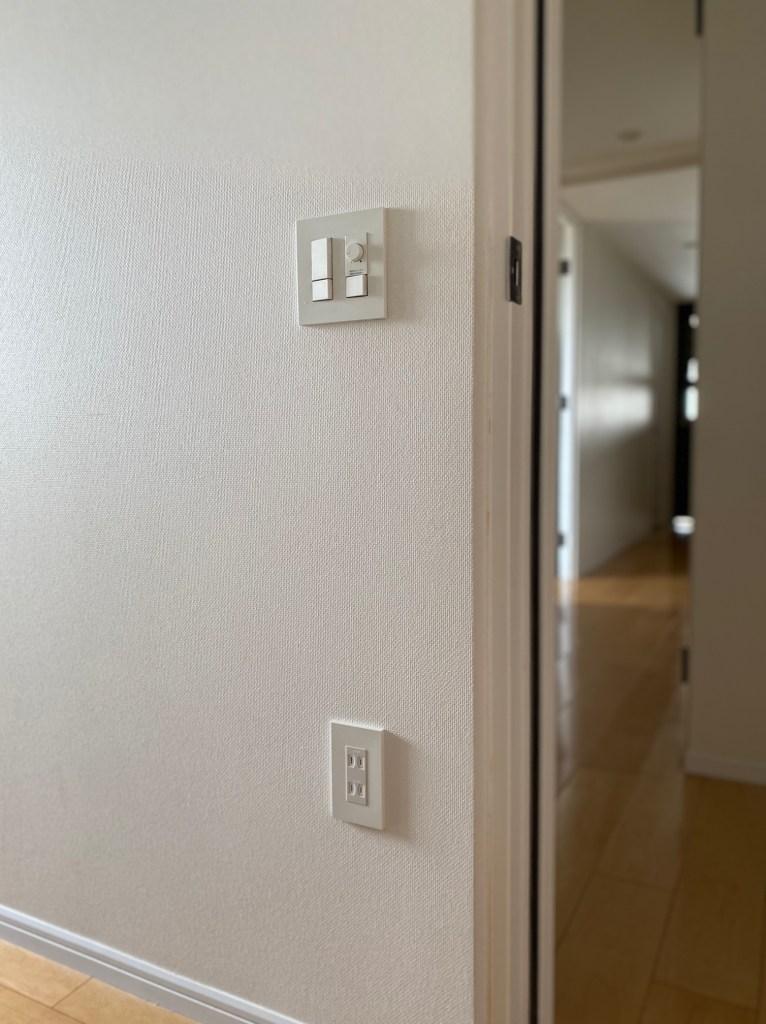 We LOVE Design スイッチプレート リノベーション リフォーム おしゃれ 交換 JIMBO ジンボ 北欧 デザイン かっこいい こだわり