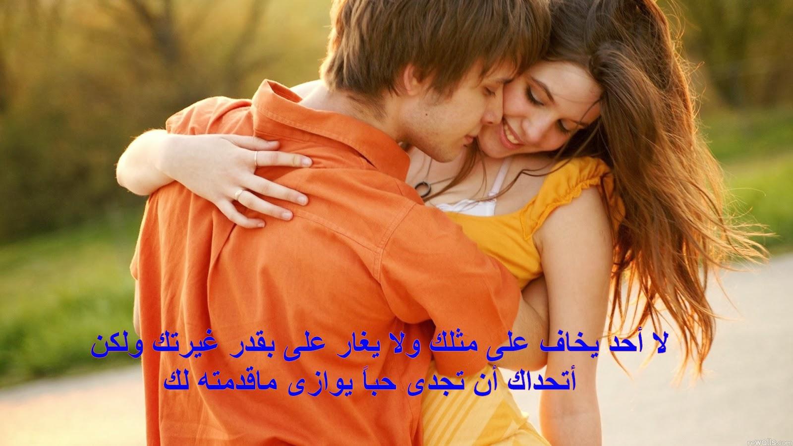 صور حب مكتوب عليها كلام رومانسي اظهر لحبيبتك مقدار الحب