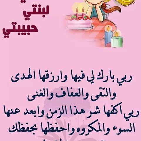 كلمات قصيره عن الابناء الابناء من نعم الحياه صور حب