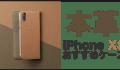 iPhoneXSケース 本革