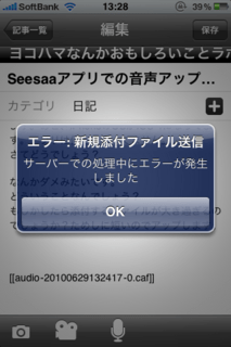 iphone/image-20100629134426.png