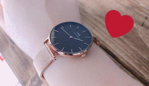 芸能人も愛用しているダニエルウェリントンの腕時計を購入してみた【プレゼントにもおすすめ】
