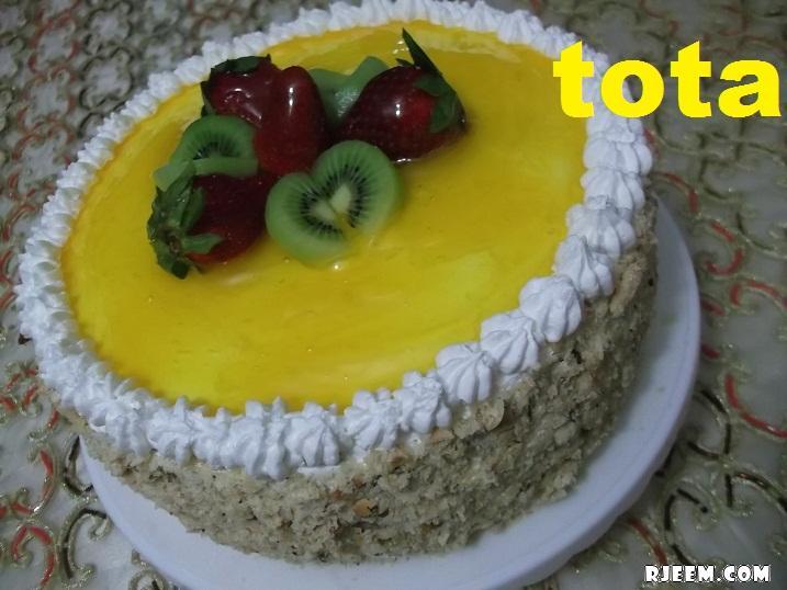 تورتة عيد ميلاد مكتوب عليها اسم توتا الاحتفال باعياد