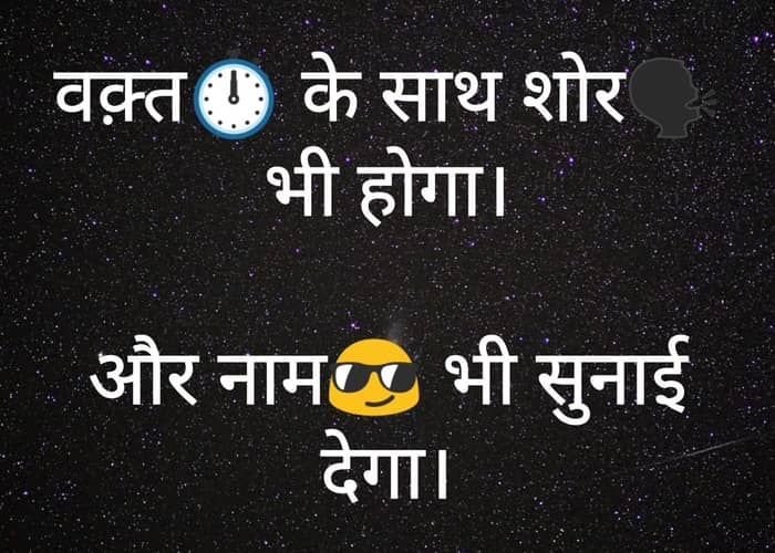 Best Attitude Status For WhatsApp and FaceBook in Hindi