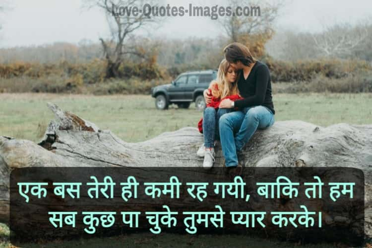 Love status for gf