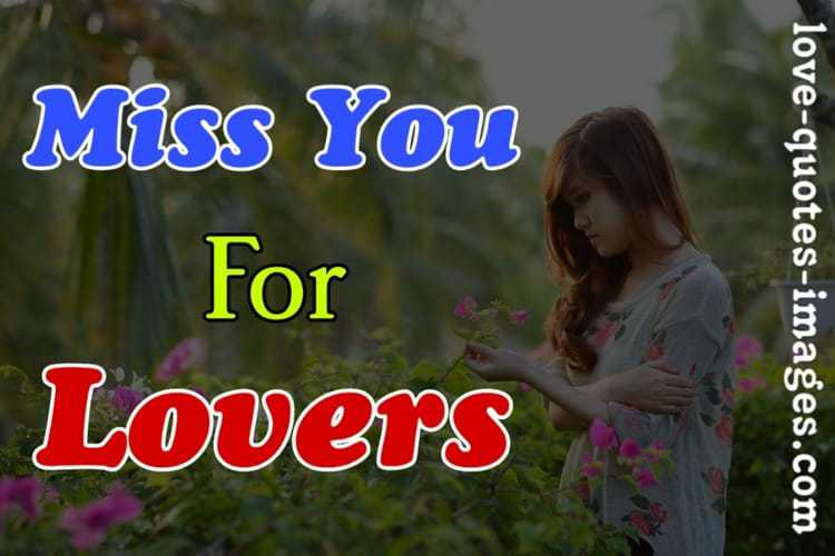Miss You Status For Couple