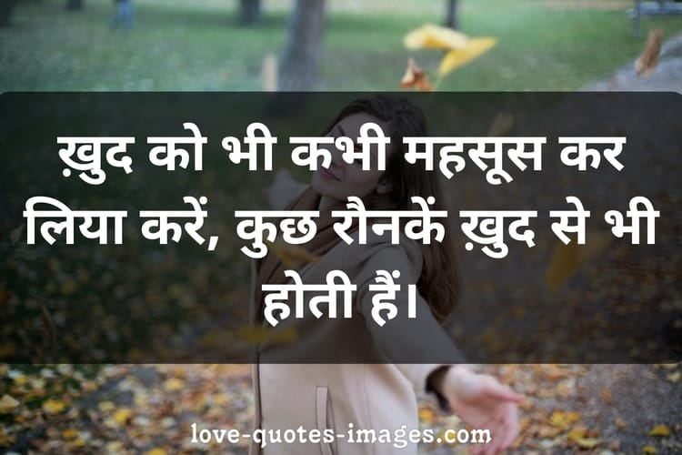 motivational quotes in hindi on success