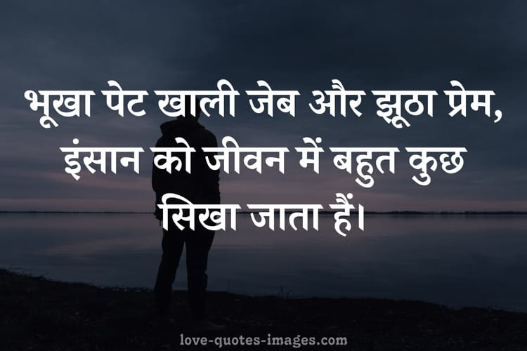 takdeer status in Hindi