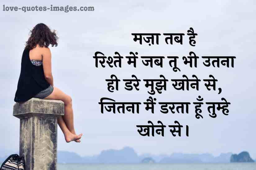 alone status in hindi