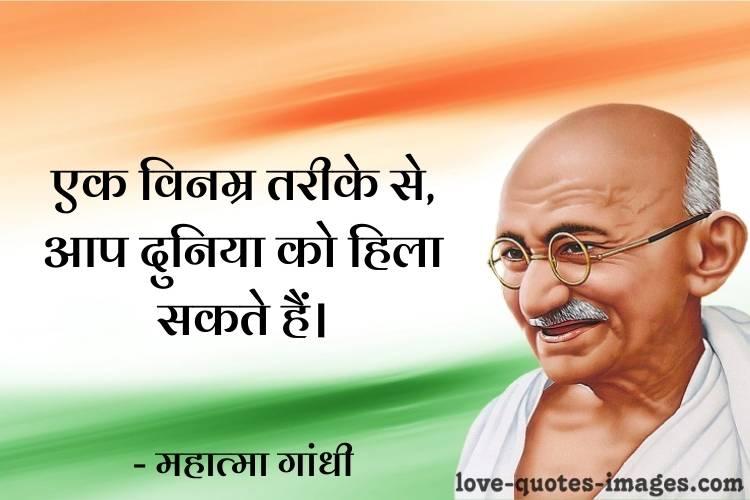 mahatma gandhi quotes about education