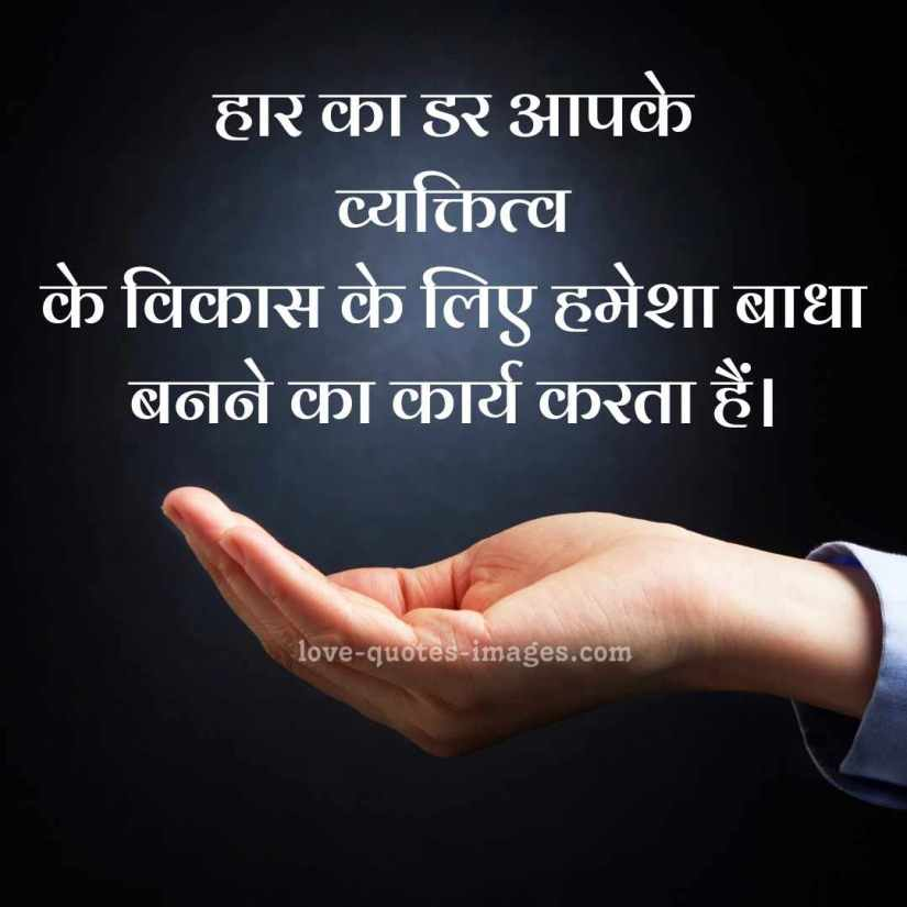 dashing personality quotes in hindi