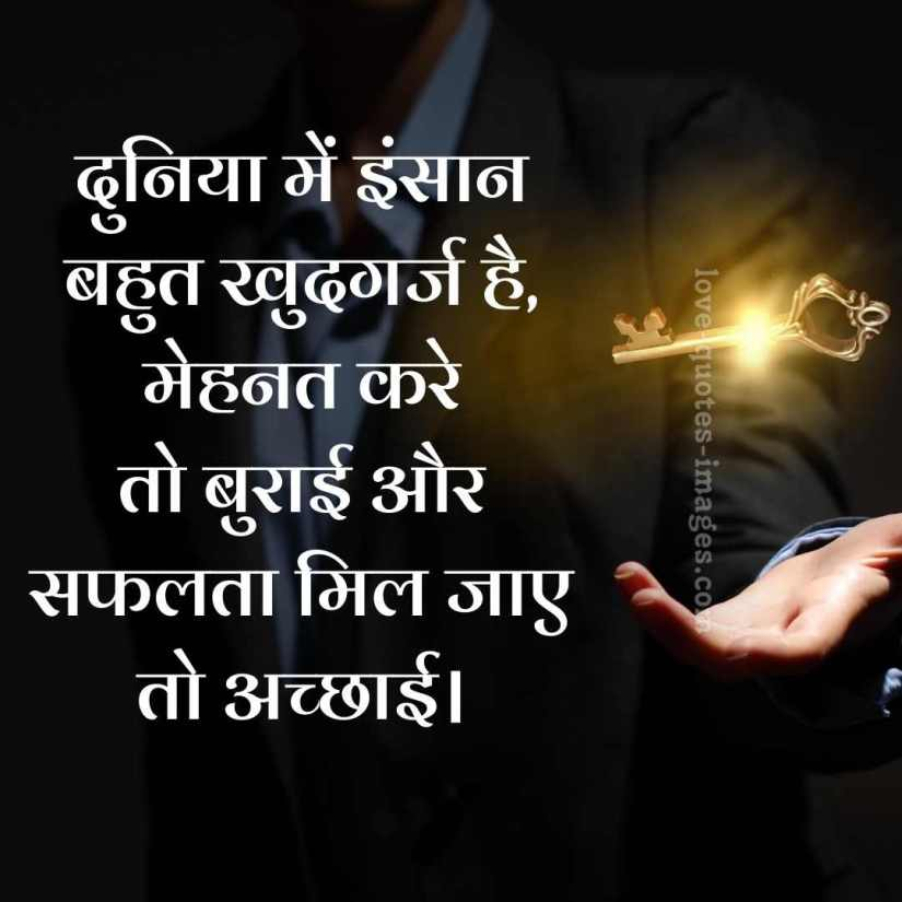 attitude personality quotes in hindi
