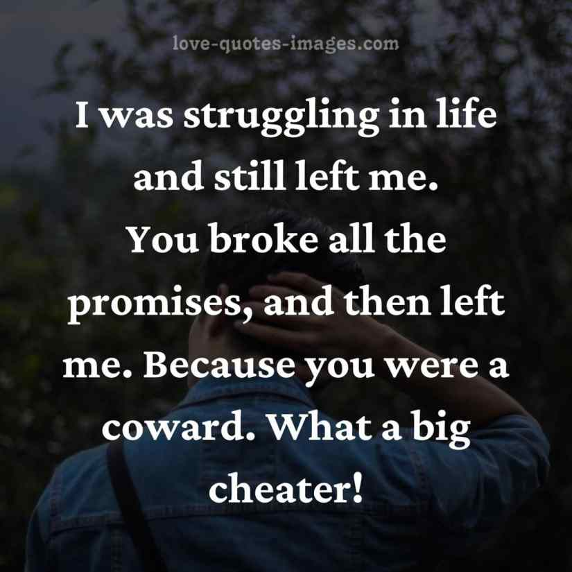 love cheating girlfriend quotes
